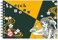 ナミ 図案スケッチブック 「ワンピース」