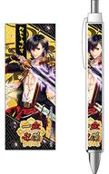 タケミカヅチ ボールペン 「一血卍傑-ONLINE-」