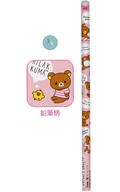 リラックマ&キイロイトリ(本体ピンク/頂点ライトブルー) 鉛筆 4B 「リラックマ」