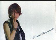 亀梨和也 A4クリアファイル(メタリック) 「KAT-TUN SUMMER '09 Break the Records Tour」