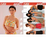 大島優子/他 クリアファイル「AKB48×FLASH」