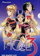 NOeL3 NOT DiGITAL クリアファイル 1998 WINTER EXIST