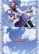 ゆり&天使 クリアファイル「Angel Beats!」
