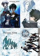 PSYCHO-PASS A4クリアファイル2枚セット