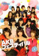12.AKBフェスティバル チームサプライズ A4クリアファイル 「CRぱちんこAKB48」