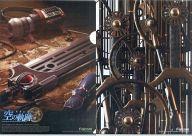 空の軌跡 A4クリアファイル 「英雄伝説VI 空の軌跡」 2004年秋のファルコムフェア ファルコム製品購入特典