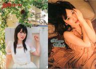 内田真礼 オリジナルA4クリアファイル 月刊声優グランプリ 2013年7月号 第1付録