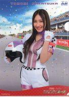中塚智実(ガッツポーズ) A4クリアファイル 「第3弾 WONDA×AKB48 今度はレースだ!ワンダフルレース」キャンペーン当選品