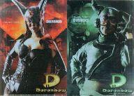 ドロンジョ&ボヤッキー&トンズラー A4クリアファイルセット(2枚組み) 「映画 ヤッターマン」
