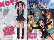 集合(キービジュアル)/つぐみ B5クリアファイル 「ソウルイーターノット!」 月刊少年ガンガン 2014年5月号付録