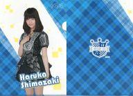 島崎遥香(チェック柄/胸に手) A4クリアファイル AKB48 CAFE&SHOP限定