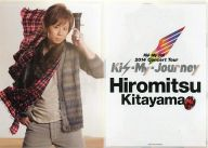 北山宏光 A4クリアファイル 「Kis-My-Ft2 2014 Concert Tour 『Kis-My-Journey』」