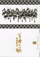 AKB48 A4クリアファイル 「前しか向かねえ」