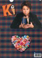 北山宏光(Kis-My-Ft2) A5クリアファイル 「CD Thank youじゃん! キスマイSHOP限定盤」 購入特典