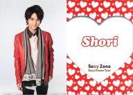 佐藤勝利 A4クリアファイル 「Sexy Zone Sexy Power Tour」