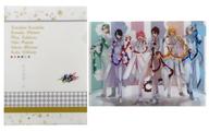 ArS&ユニットロゴ A4クリアファイルセット(2枚組) 「ステラくじ アイ★チュウ Type:B」 D賞