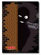 犯人 A4トリッククリアファイル 「名探偵コナン」