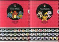 第1世代 ポケモンコレクションクリアファイル 「ポケットモンスター サン・ムーン発売記念 Pokemon Collectionくじ 1996→2016」 H賞