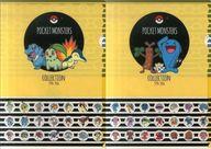 第2世代 ポケモンコレクションクリアファイル 「ポケットモンスター サン・ムーン発売記念 Pokemon Collectionくじ 1996→2016」 H賞