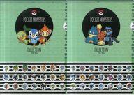 第4世代 ポケモンコレクションクリアファイル 「ポケットモンスター サン・ムーン発売記念 Pokemon Collectionくじ 1996→2016」 H賞