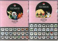 第5世代 ポケモンコレクションクリアファイル 「ポケットモンスター サン・ムーン発売記念 Pokemon Collectionくじ 1996→2016」 H賞