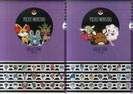第6世代 ポケモンコレクションクリアファイル 「ポケットモンスター サン・ムーン発売記念 Pokemon Collectionくじ 1996→2016」 H賞