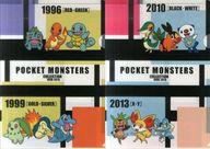 御三家 ポケモンコレクションクリアファイル 「ポケットモンスター サン・ムーン発売記念 Pokemon Collectionくじ 1996→2016」 H賞