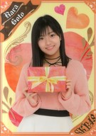 後藤楽々 A4クリアファイル 「SKE48×ヴィレッジヴァンガード」 2017年バレンタインコラボグッズ