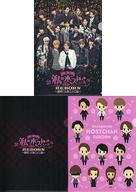 A5クリアファイル3枚セット 「舞台『私のホストちゃん REBORN ~絶唱!大阪ミナミ編~』」