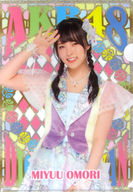 大森美優 コラボA4クリアファイル(1802) 「AKB48ダイスキャラバン×AKB48 CAFE&SHOP」