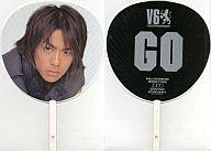 森田剛 ジャンボうちわ 「V6 MILLENNIUM GREETING 2000 WINTER CONCERT」