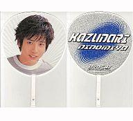 二宮和也(嵐) ジャンボうちわ 「ARASHI First Concert 2000」