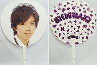加藤シゲアキ ジャンボうちわ 「NEWS LIVE TOUR 2012~美しい恋にするよ~」