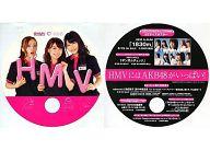 大島優子&横山由依&梅田彩佳 丸型うちわ 「HMVにはAKB48がいっぱい キャンペーン」