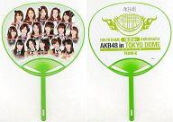 チームK チーム推しうちわ 「AKB48 in TOKYO DOME~1830mの夢~」