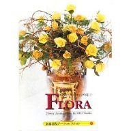 京都書院アーツコレクション(214) FLORA(フロラ) POSTCARD BOOK