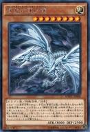 MVPC-JP000 [KC+R] : 【ランクB】青眼の亜白龍