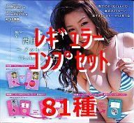 【ランクB】西田麻衣 -メッセージ- トレーディングカード レギュラーカード コンプリートセット