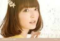 【ランクB】花澤香菜/B Ver./「カレンダー 2012.4~2013.3」ゲーマーズ特典