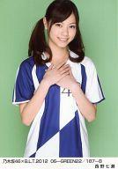 【ランクB】西野七瀬/乃木坂46×B.L.T.2012 06-GREEN22/187-B