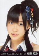 【ランクB】指原莉乃/顔アップ/劇場トレーディング生写真セット2010.April