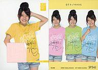 SP54J : 【ランクB】竹内美宥(/400)/ジャージカード/AKB48 トレーディングコレクション