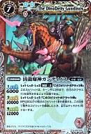 PX07 [プロモ] : 【ランクB】凶龍爆神ガンディノス