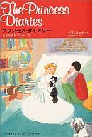 プリンセス・ダイアリ ときめき初デート篇 / M・キャボット