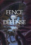 <<趣味・雑学>> 2235 zero generation Fence of Defense story book / FENCE OF DEFENSE