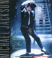 <<芸能・タレント>> ランクB)ダンシング・ザ・ドリーム / マイケル・ジャクソン