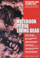 ゾンビ手帖 NOTEBOOK OF THE LIVING DEAD / DARUMA PLANNING
