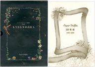 <<芸術・アート>> ランクB)スーパードルフィー写真集2009 もうひとりのわたし Super Dollfie 10年史 1999-2009 2冊セット