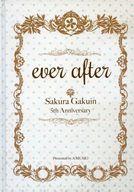 <<芸能・タレント>> 付録付)さくら学院 5th Anniversary フォトブック 「ever after」 / A! MUSIC