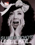 <<芸術・アート>> SUPER TOKYO LESLIE KITTY /レスリー・キー写真集/限定版松任谷由実カバー / Leslie Kee